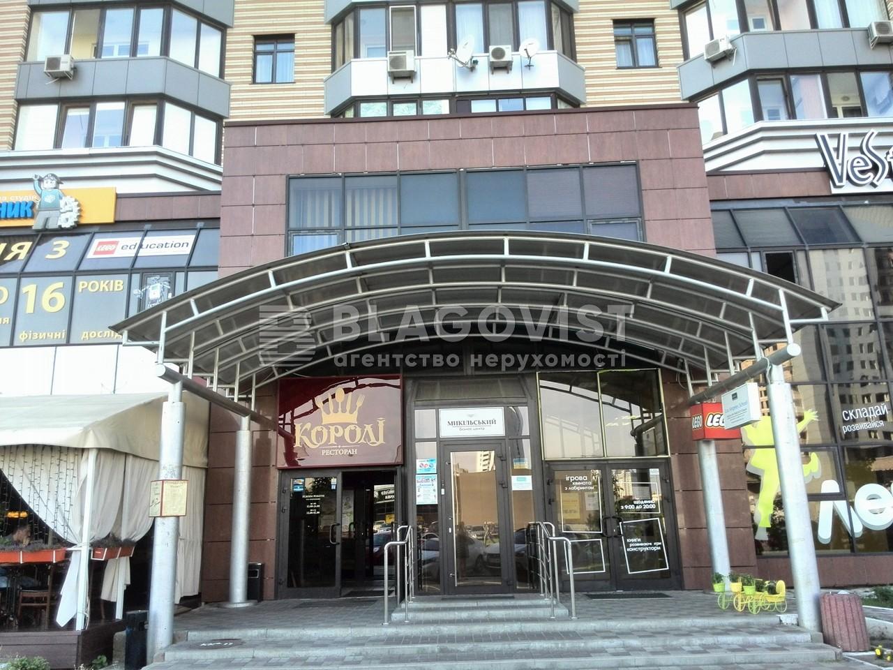 Квартира Z-676795, Никольско-Слободская, 1а, Киев - Фото 5