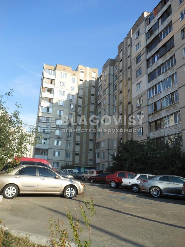 Квартира H-48448, Княжий Затон, 15, Київ - Фото 2