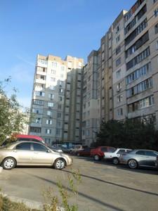 Квартира Княжий Затон, 15, Київ, Z-453855 - Фото 2