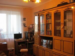 Квартира Панча П., 11, Київ, Z-1408264 - Фото3