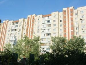 Квартира Панча П., 11, Київ, Z-1408264 - Фото1