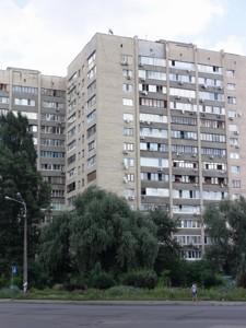 Квартира Флоренции, 1/11, Киев, R-23550 - Фото 9