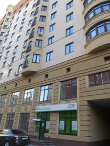 Квартира Золотоустівська, 52, Київ, Z-143300 - Фото