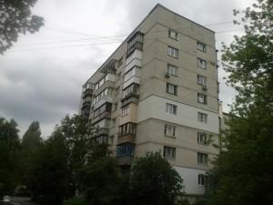 Квартира Ушинского, 19, Киев, X-5614 - Фото