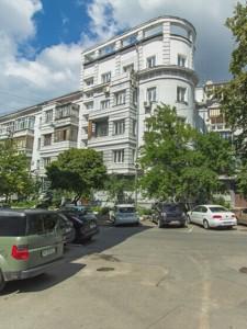 Квартира Дарвіна, 5, Київ, R-9370 - Фото