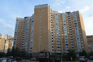 Квартира Леваневского, 9, Киев, Z-1894967 - Фото