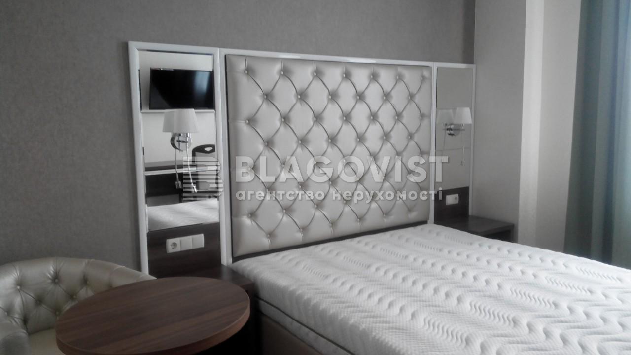 Готель, A-101445, Дружби Народів бул., Київ - Фото 19