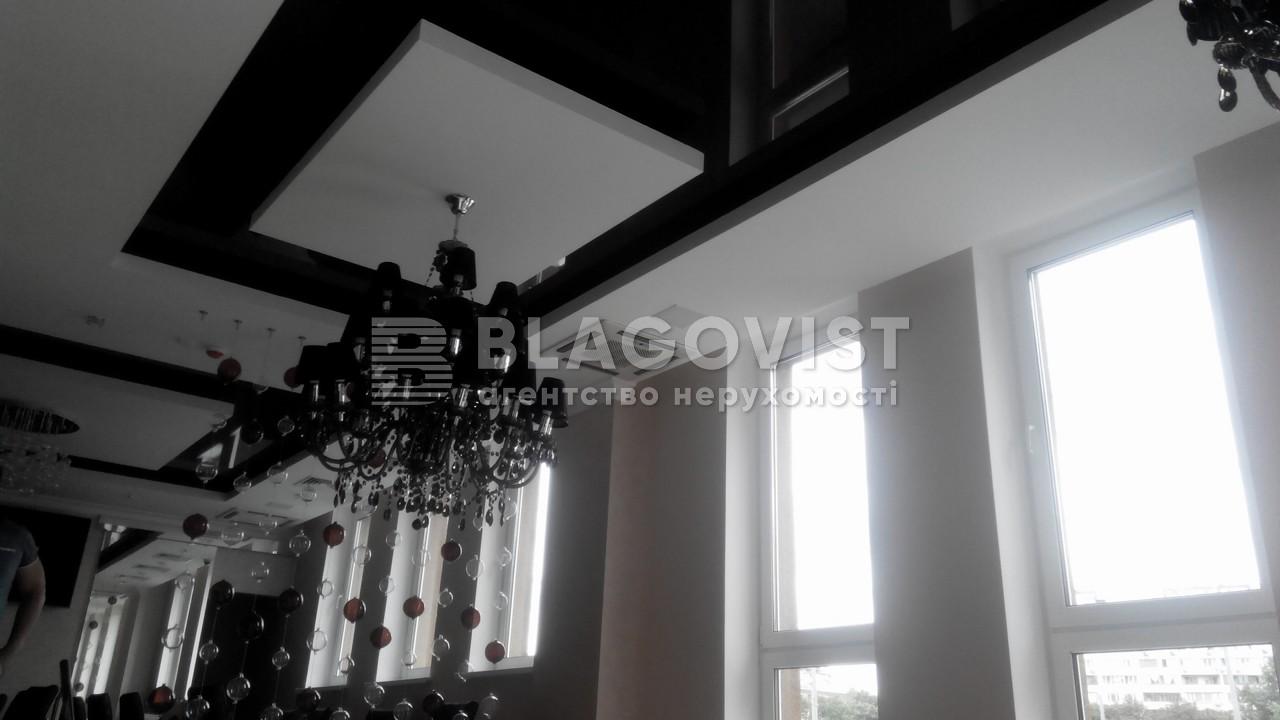 Готель, A-101445, Дружби Народів бул., Київ - Фото 21