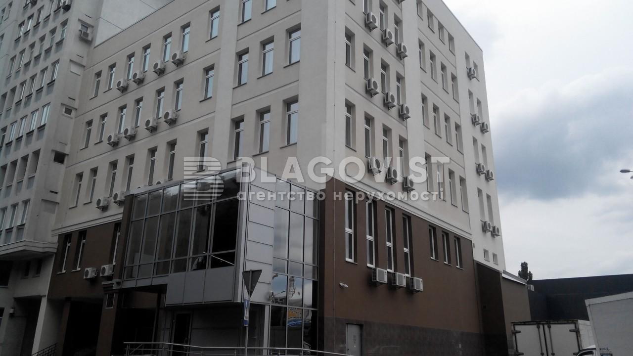Гостиница, A-101445, Дружбы Народов бульв., Киев - Фото 9