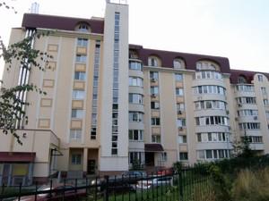 Квартира Коцюбинського, 8, Чайки, Z-642957 - Фото
