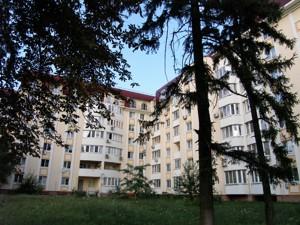 Квартира Коцюбинского, 8, Чайки, Z-642957 - Фото2