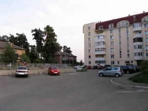 Квартира Коцюбинского, 8, Чайки, Z-642957 - Фото3
