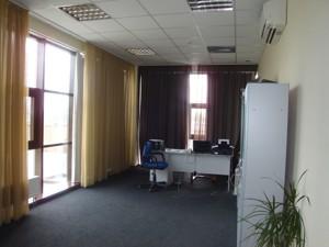 Офис, Старые Петровцы, I-20920 - Фото 3