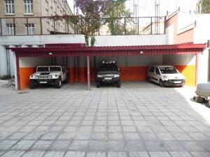 Квартира Тургеневская, 44, Киев, C-99758 - Фото 7