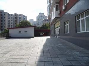 Квартира Тургеневская, 44, Киев, C-99758 - Фото 6