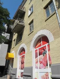 Квартира Предславинская, 47, Киев, D-34608 - Фото