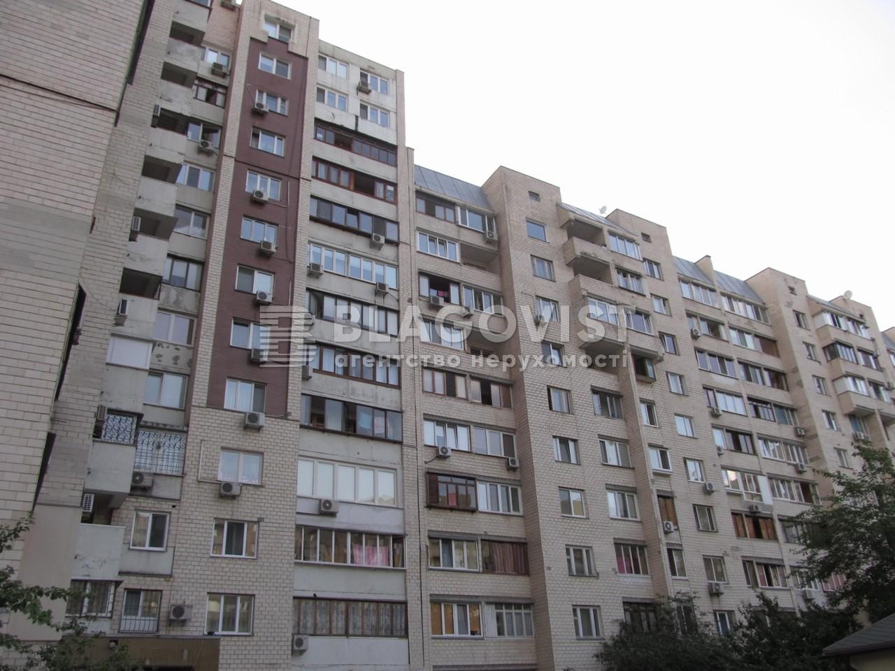 Квартира A-75881, Героев Сталинграда просп., 14, Киев - Фото 1