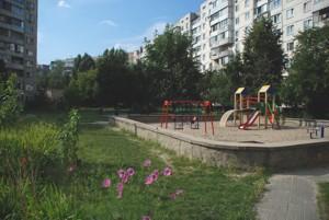 Квартира Смолича Юрия, 4, Киев, Z-212262 - Фото3