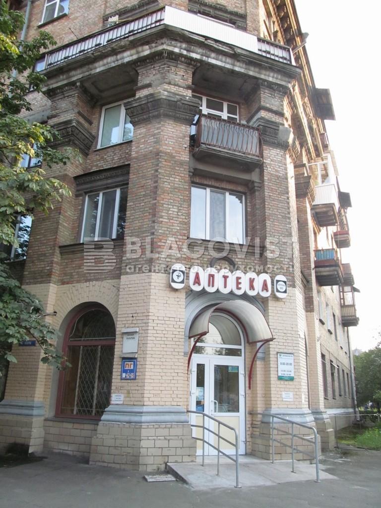 Нежилое помещение, Z-578128, Пасхалина Юрия (Ильича), Киев - Фото 1