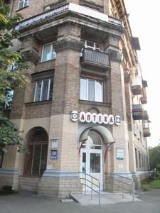 Нежилое помещение, Пасхалина Юрия (Ильича), Киев, P-24380 - Фото