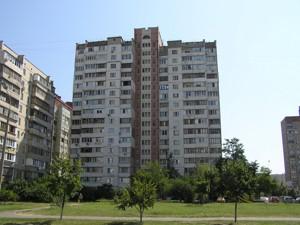 Квартира Бальзака Оноре де, 86, Київ, X-33950 - Фото1