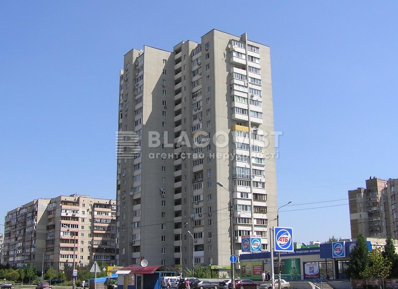 Квартира Z-339527, Бальзака Оноре де, 80, Київ - Фото 1