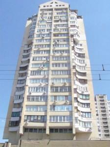 Квартира Героев Сталинграда просп., 64/56, Киев, B-86972 - Фото 1
