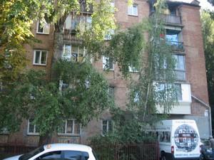 Квартира Добрий Шлях, 5а, Київ, R-29224 - Фото1