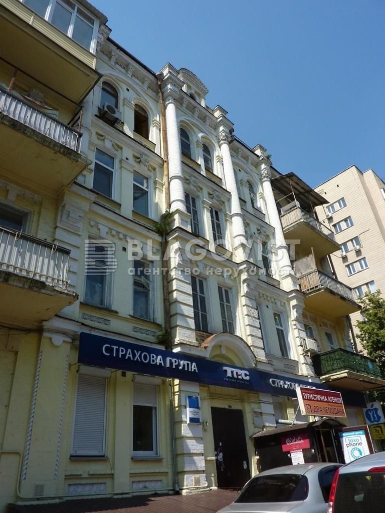 Офіс, C-102209, Тарасівська, Київ - Фото 1