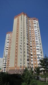 Квартира Урлівська, 17, Київ, R-26026 - Фото 13