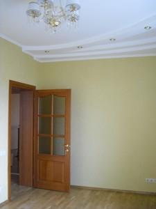 Дом Каштановая, Софиевская Борщаговка, L-11559 - Фото 10