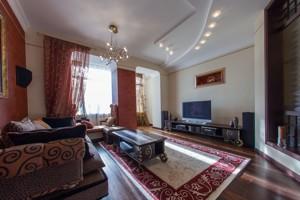 Квартира Богомольца Академика, 7/14, Киев, Z-1199268 - Фото3