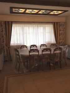 Дом Козин (Конча-Заспа), F-31476 - Фото 5