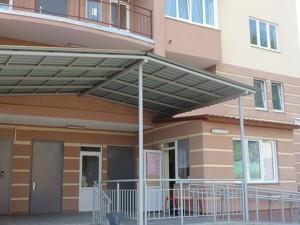 Квартира Моторний пров., 9, Київ, C-100022 - Фото 15