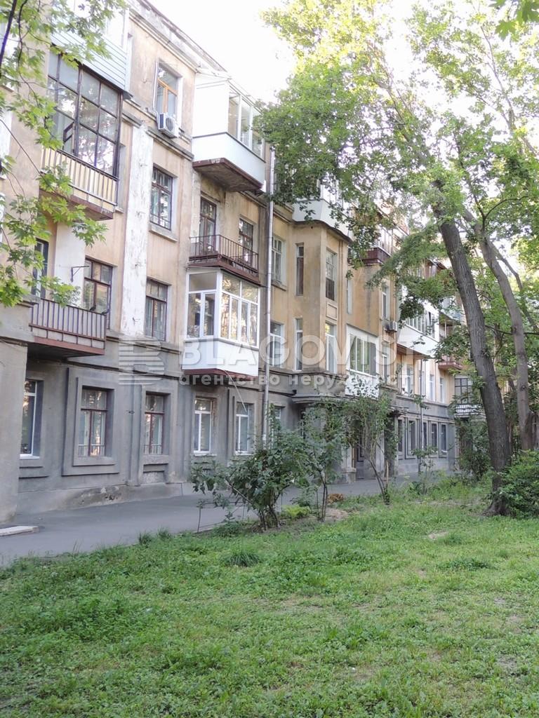 Квартира Z-803604, Антонова Авиаконструктора, 2/32 корпус 8, Киев - Фото 1