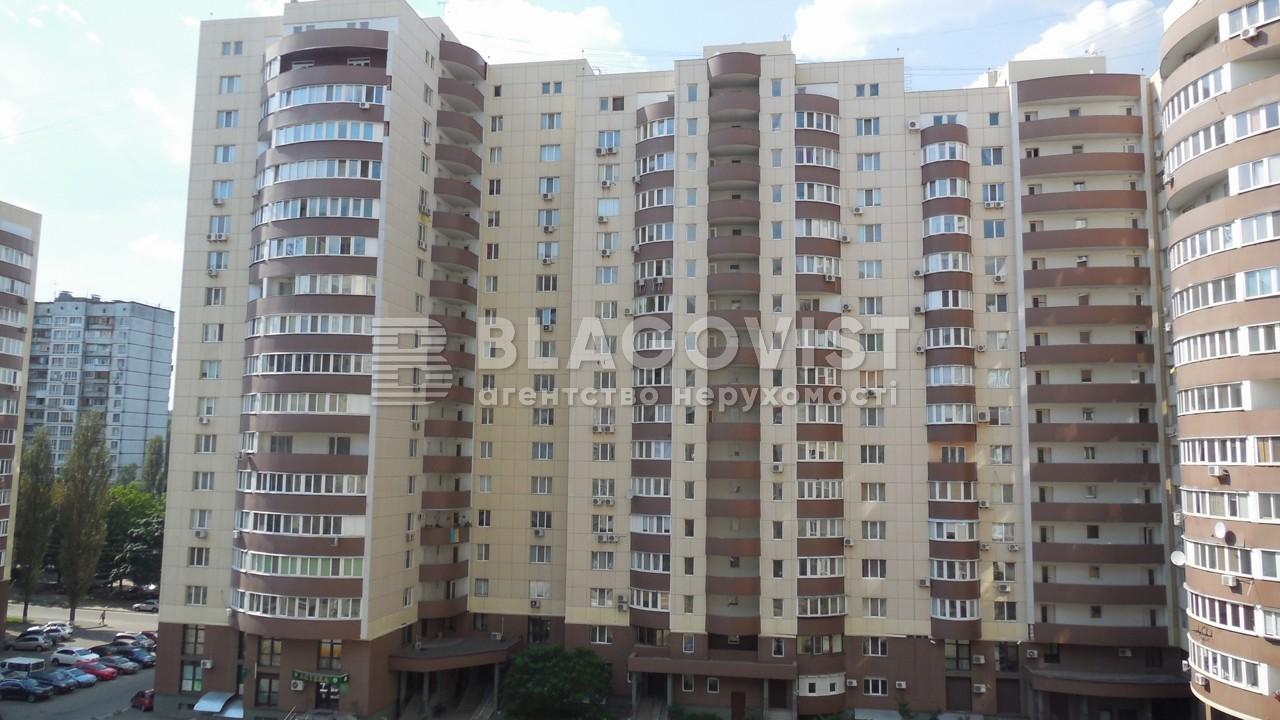 Квартира Z-442341, Кольцова бульв., 14е, Киев - Фото 1