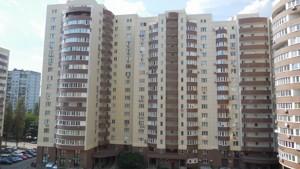 Квартира Кольцова бул., 14е, Київ, Z-520626 - Фото