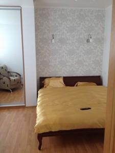 Квартира Голосеевская, 13а, Киев, E-32544 - Фото 7