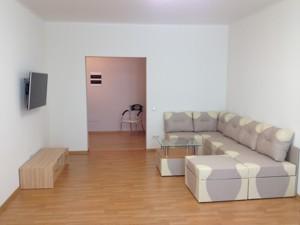 Квартира Голосеевская, 13а, Киев, E-32544 - Фото 3