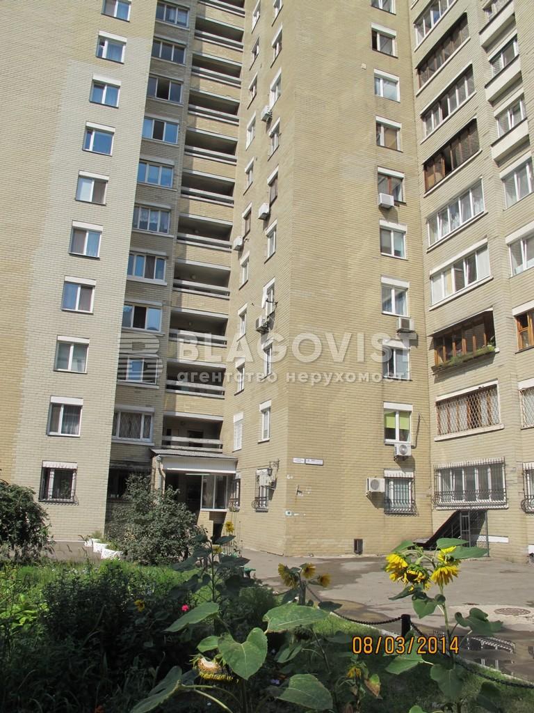 Квартира D-33337, Антоновича (Горького), 103а, Киев - Фото 3