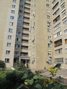 Офис, Антоновича (Горького), Киев, E-7018 - Фото 32