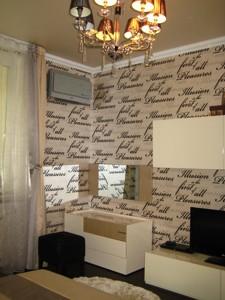 Квартира F-31484, Кудряшова, 20г, Киев - Фото 7