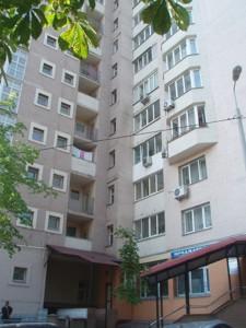 Квартира Сеченова, 7а, Киев, R-2160 - Фото