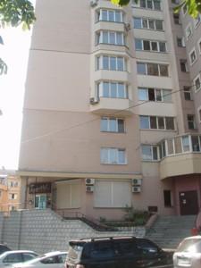 Квартира Сєченова, 7а, Київ, Z-569849 - Фото 4