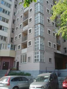 Квартира Сєченова, 7а, Київ, Z-569849 - Фото 3