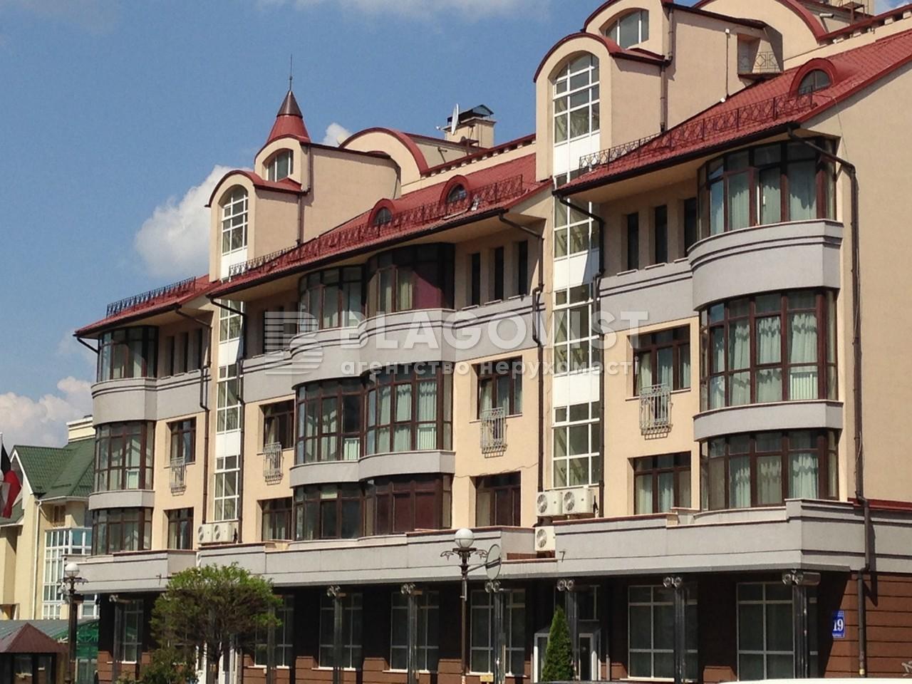 Квартира C-104547, Оболонская набережная, 19 корпус 1, Киев - Фото 2