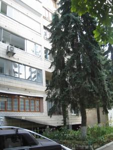 Квартира Єреванська, 10а, Київ, Z-290888 - Фото