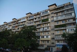 Квартира Архипенко Александра (Мате Залки), 8, Киев, Z-103933 - Фото3