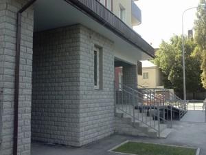 Квартира D-31206, Гарматная, 31а, Киев - Фото 5