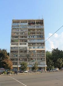 Квартира C-102227, Липкивского Василия (Урицкого), 23, Киев - Фото 2